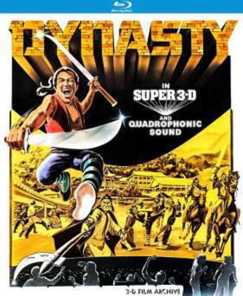 Dynasty 3-D (1977) - Dynasty 3-D (1977) / (3-D)