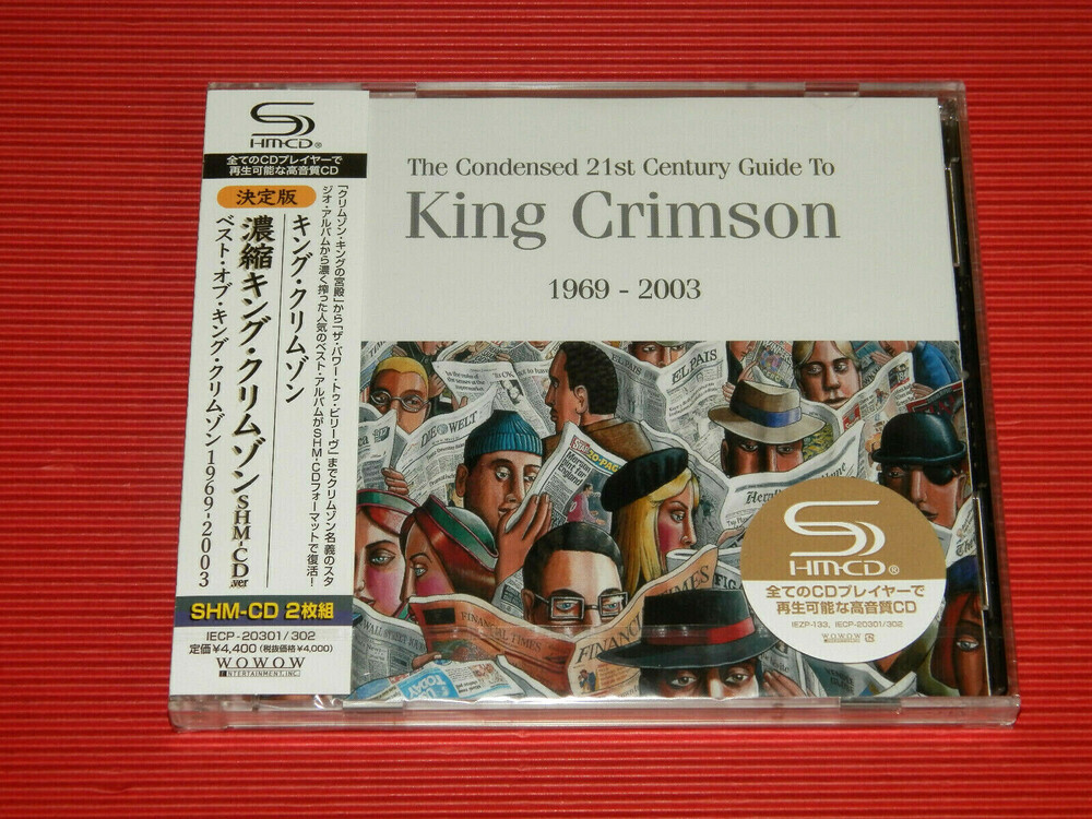 King Crimson - Best Of King Crimson 1969-2003 (Shm) (Jpn)