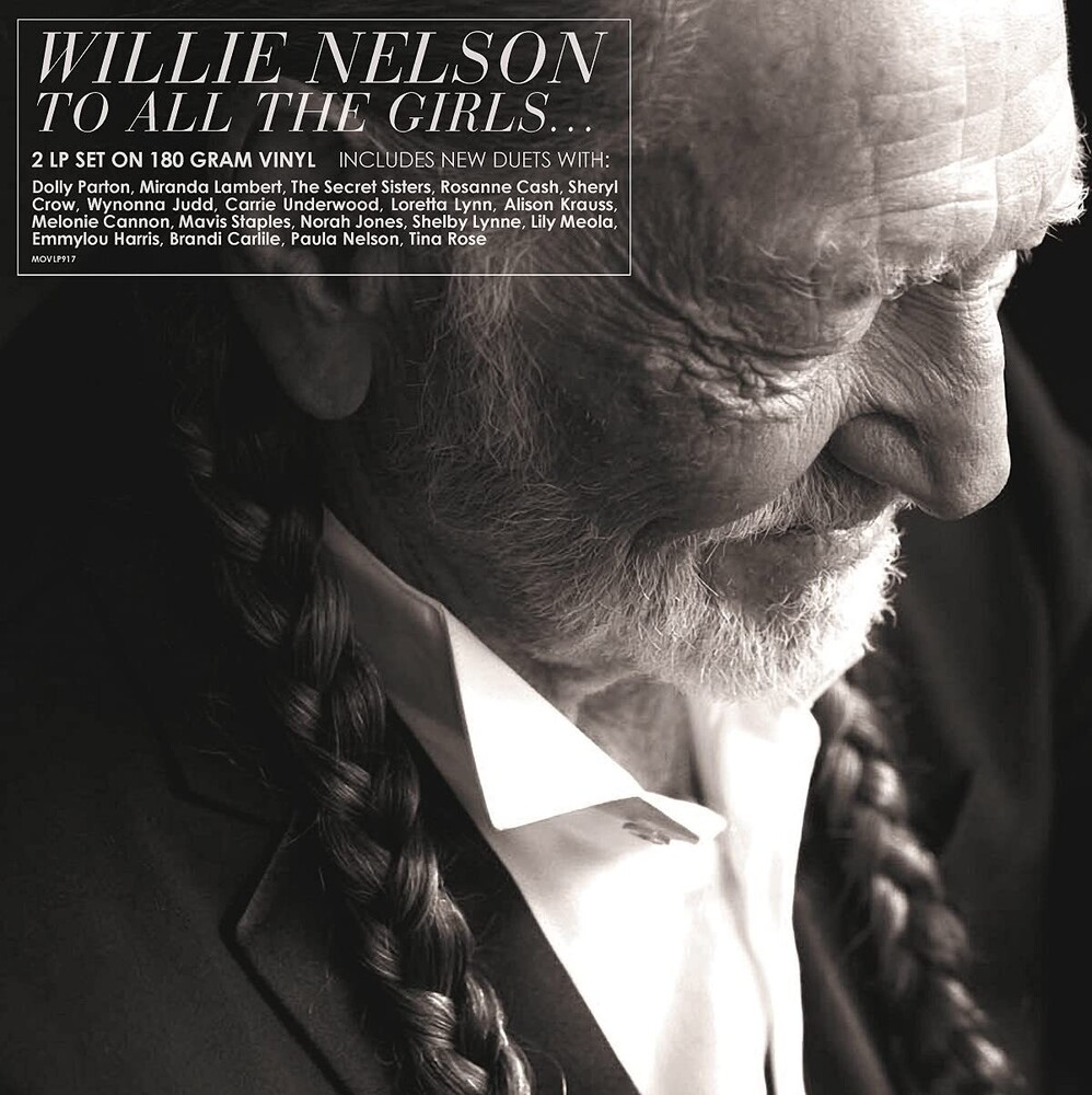Willie Nelson - To All The Girls [Clear Vinyl] [Limited Edition] [180 Gram] (Hol)