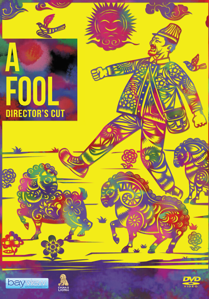 - Fool (Director's Cut)