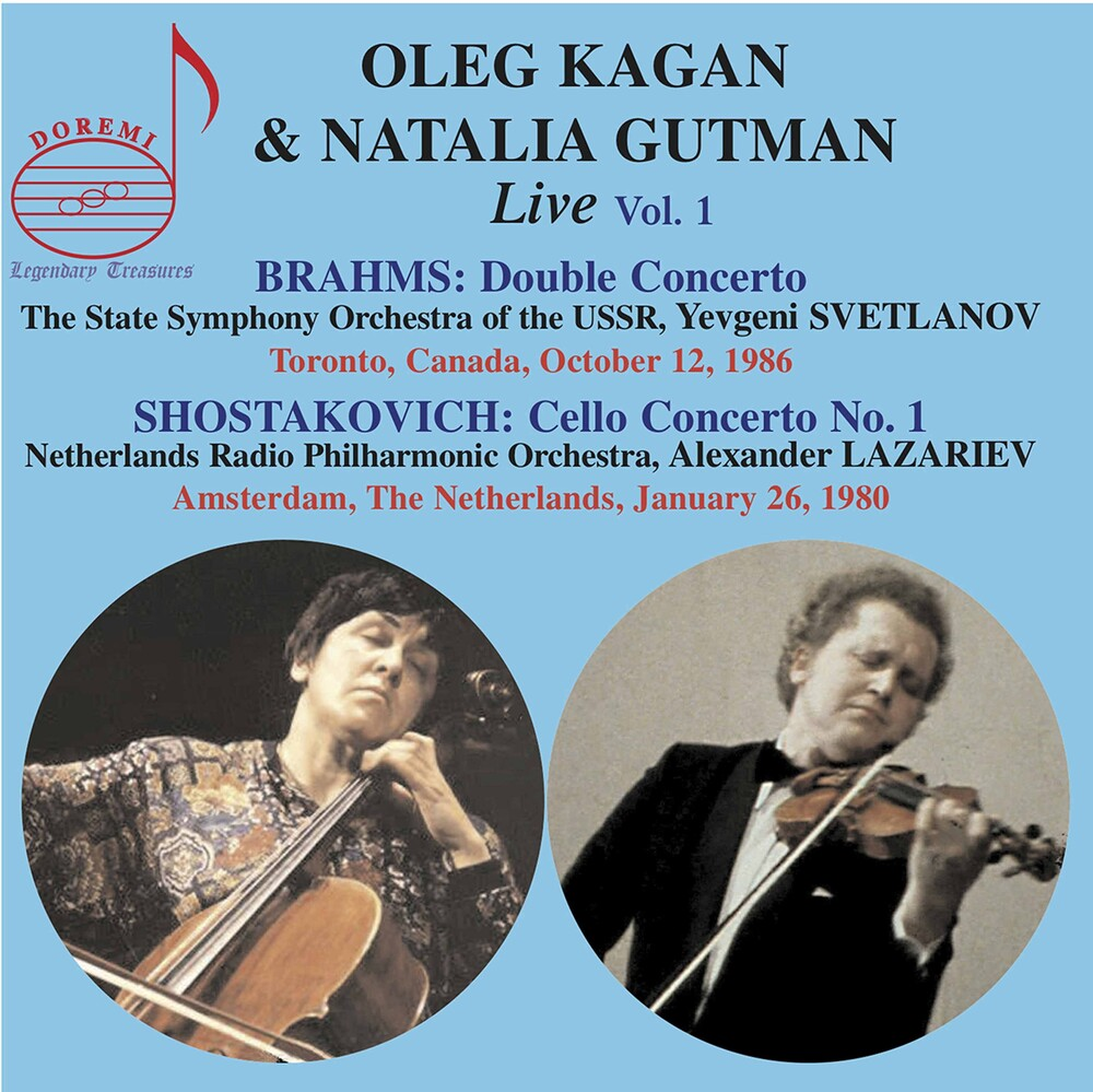 Brahms / Oleg Kagan - Oleg Kagan & Natalia Gutma 1