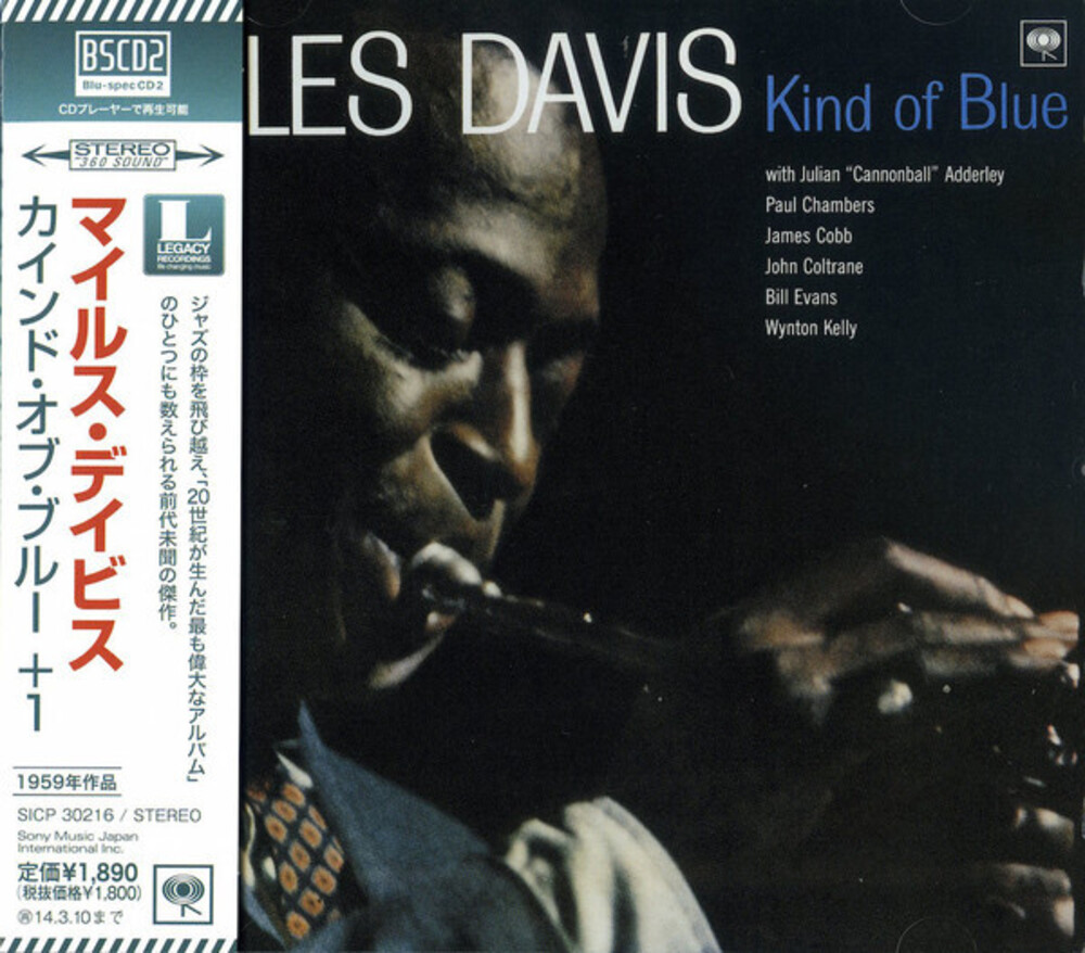 Miles Davis - Kind Of Blue [Import]