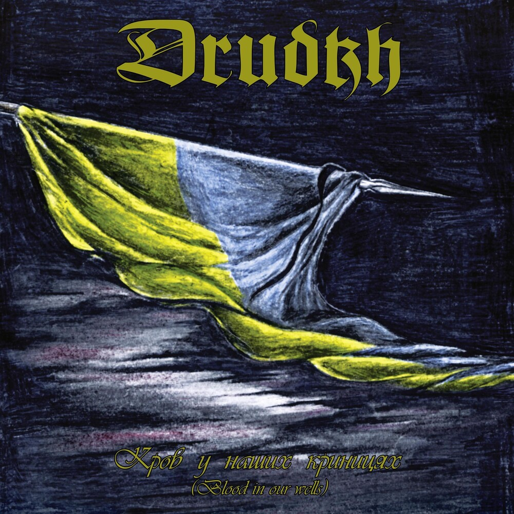 Drudkh - Blood In Our Wells [Limited Edition Clear LP]