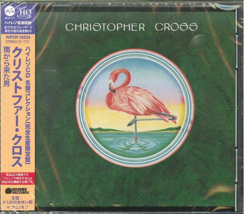 Christopher Cross - Christopher Cross [Reissue] (Jpn)