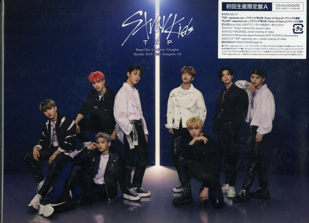 Stray Kids - Top (Japanese Version) (Limited A) (Jpn)