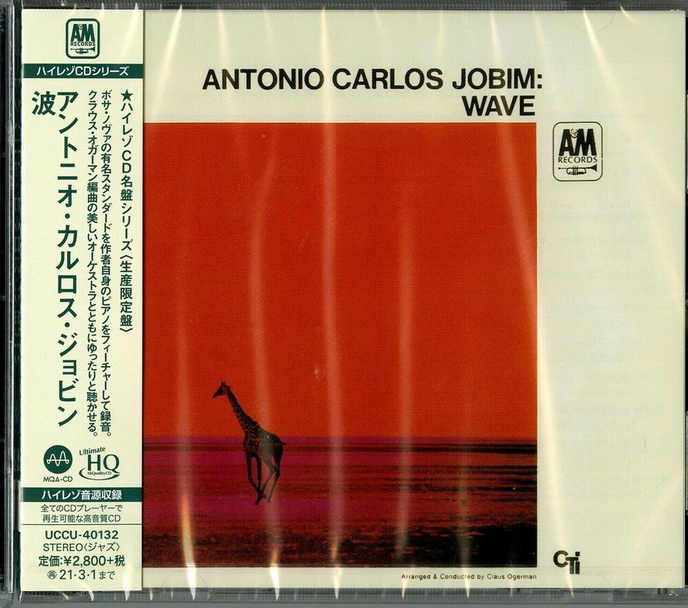 Antonio Jobim Carlos - Wave [Limited Edition] (24bt) (Hqcd) (Jpn)