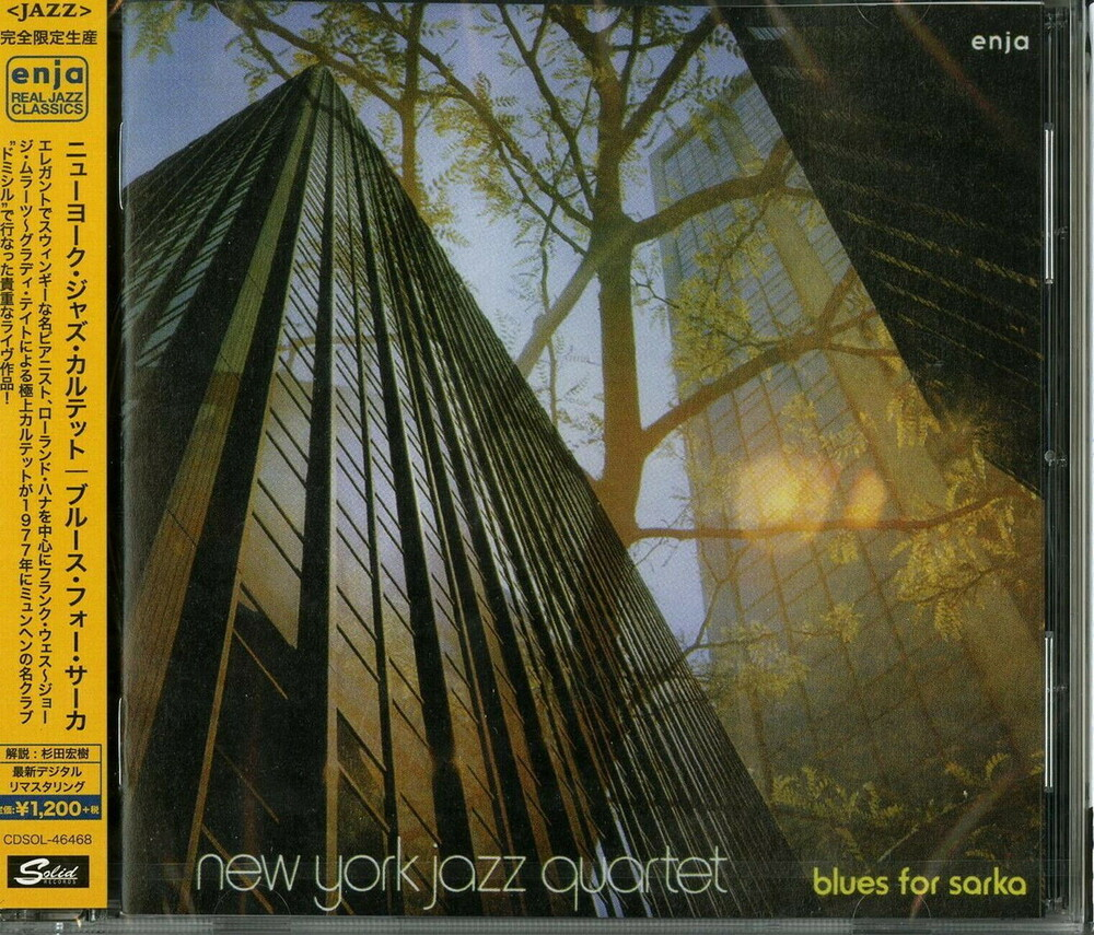 New York Jazz Quartet - Blues For Sarka [Limited Edition] [Remastered] (Jpn)