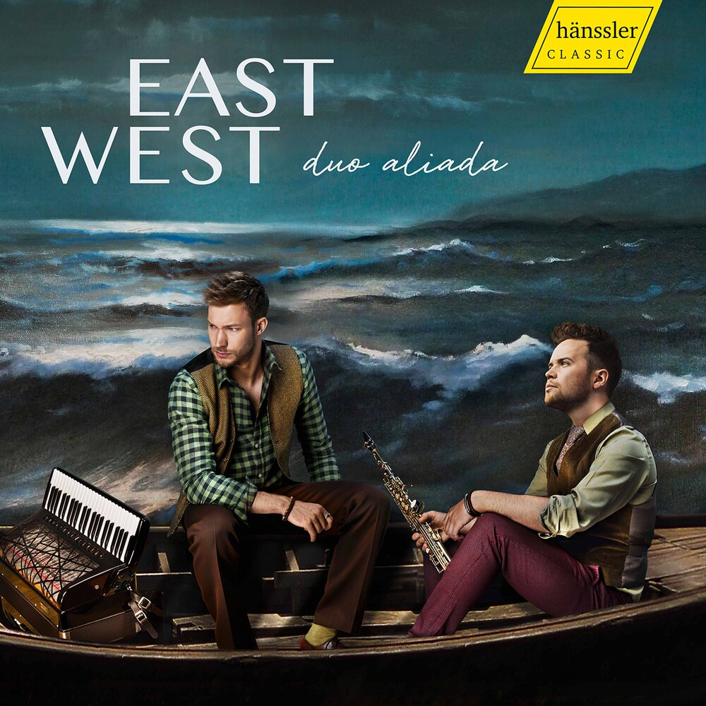 East West / Various - East West / Various