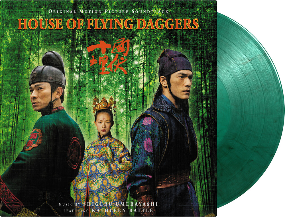 Shigeru Umebayashi  (Grn) (Ltd) - House Of Flying Daggers / O.S.T. (Grn) [Limited Edition]