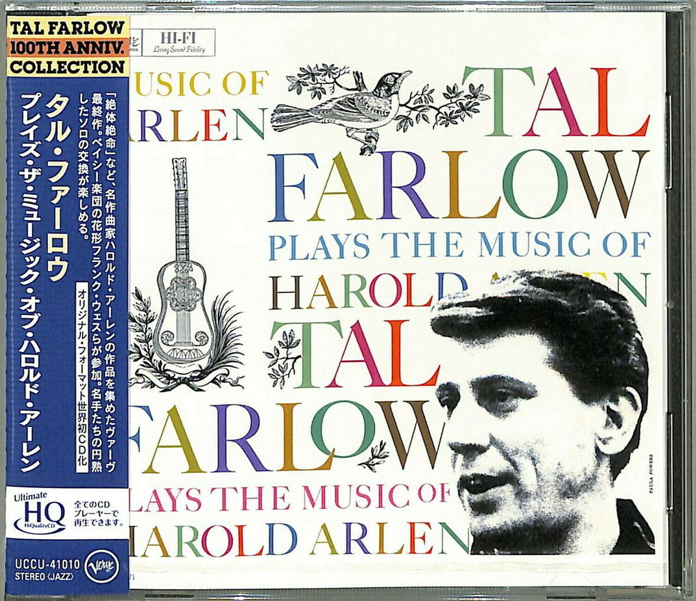 Tal Farlow - St Plays The Music Of Harold Arlen (UHQCD)