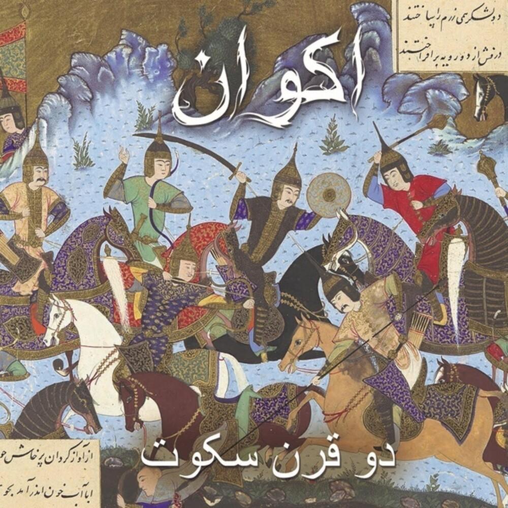 Akvan - Two Centuries Of Silence (Uk)