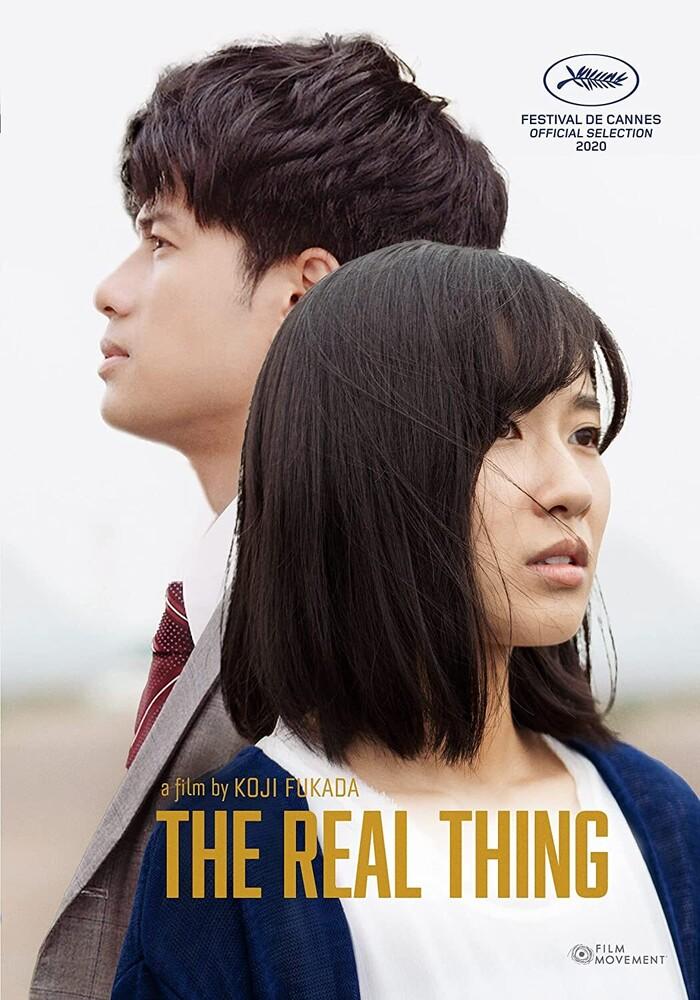 Real Thing - Real Thing / (Sub)