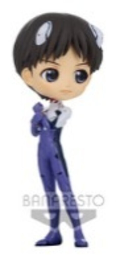 Banpresto - Evangelion Shinji Ikari Plugsuit Style Q Posket Ve
