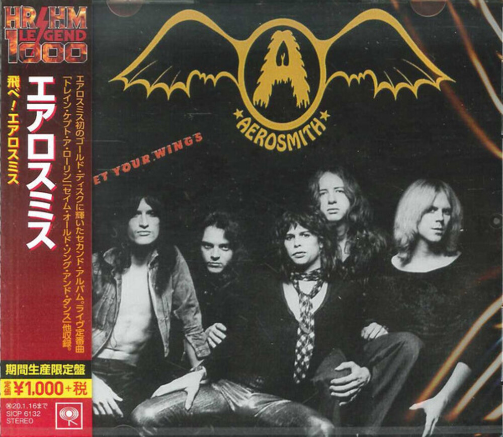 Aerosmith - Get Your Wings [Limited Edition] [Reissue] (Jpn)
