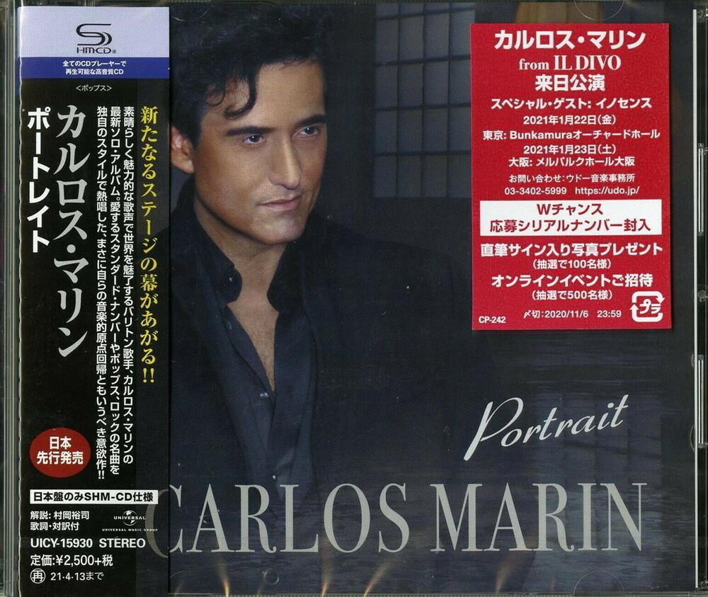 Carlos Marin - Portrait (SHM-CD)