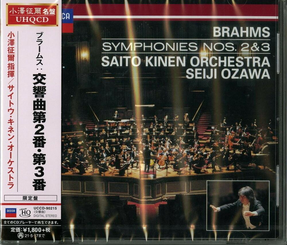 Brahms / Seiji Ozawa - Brahms: Symphonies Nos. 2 & 3 (UHQCD)