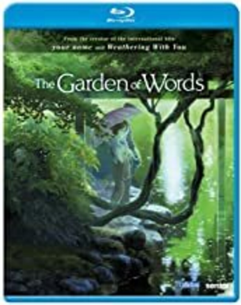 Garden Of Words - Garden Of Words / (Anam Sub)
