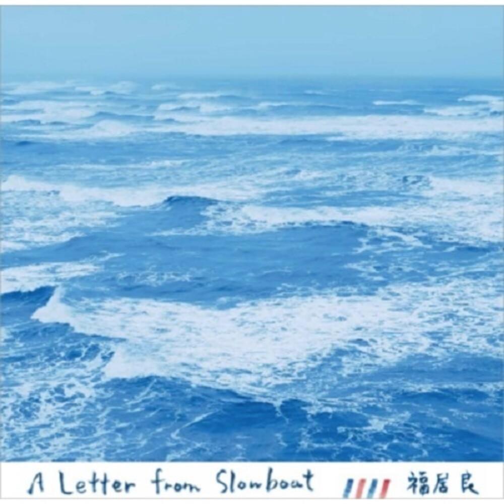 Ryo Fukui - Letter From Slowboat (Blk)