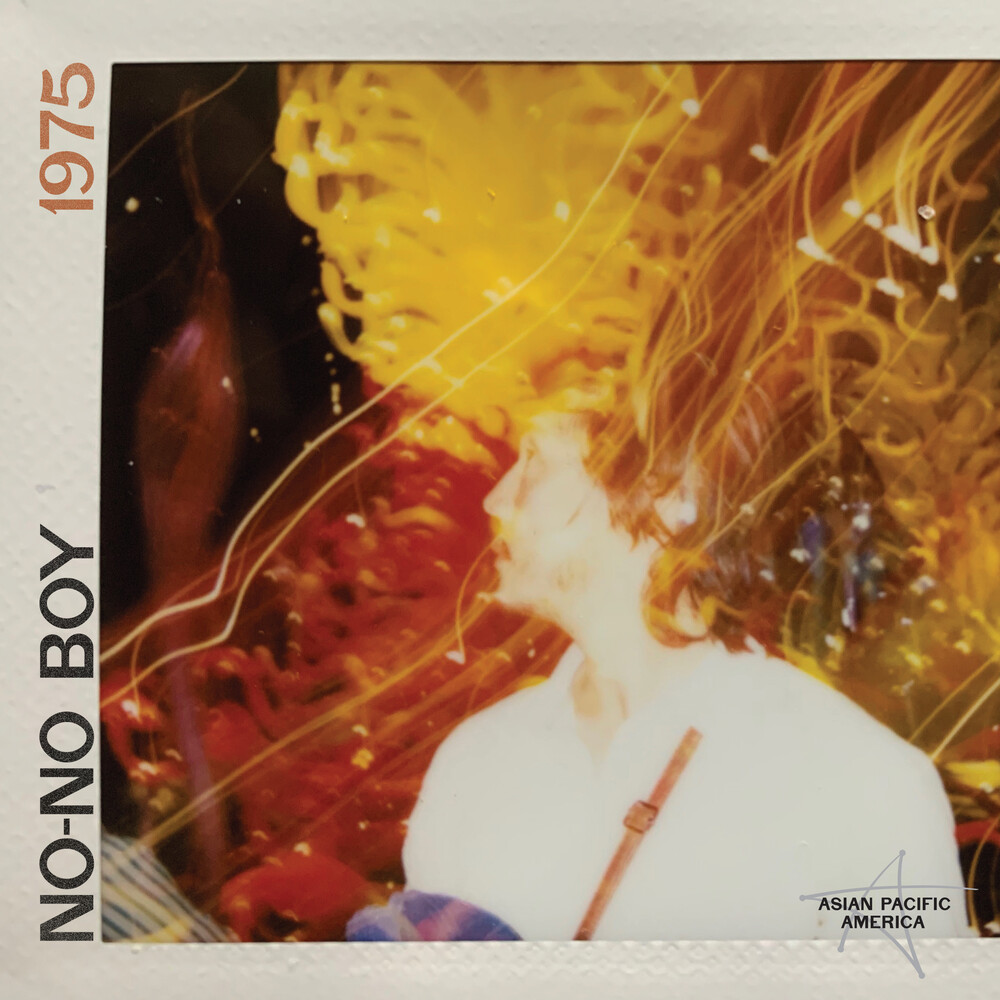 No-No Boy - 1975 (Blk)
