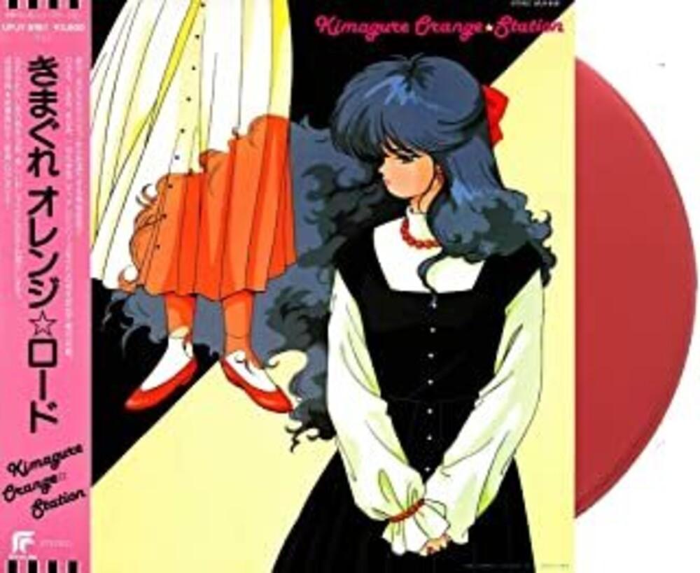 Anison Song On Vinyl (Colv) (Ltd) (Jpn) - Kimagurer Orange Station [Colored Vinyl] [Limited Edition] (Jpn)