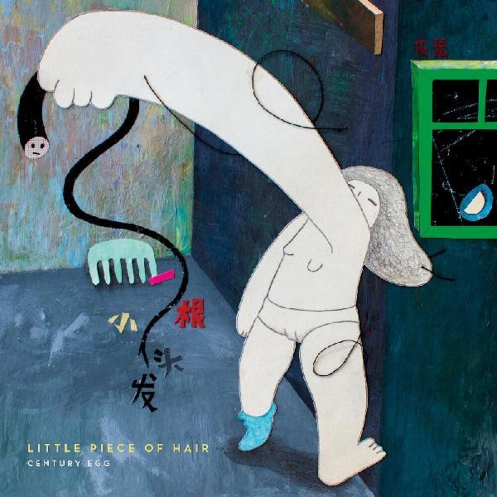 Century Egg - Little Piece Of Hair [Limited Edition]