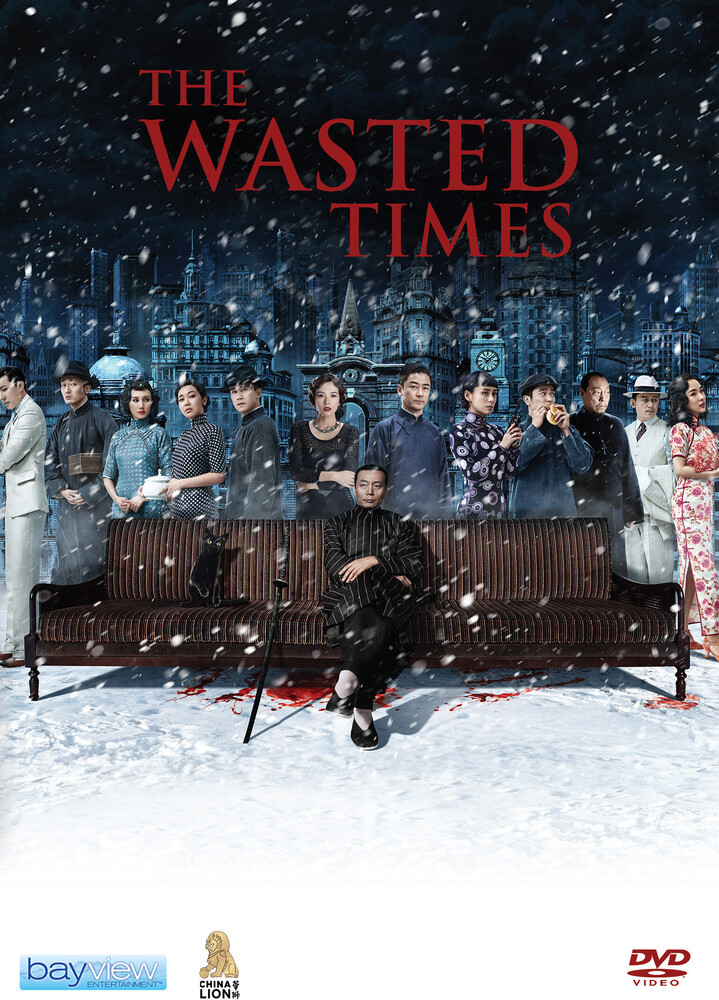 Wasted Times - Wasted Times