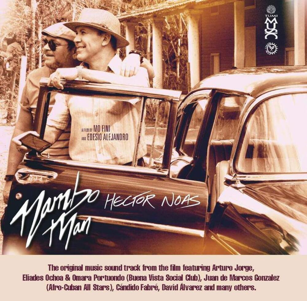 Mambo Man / O.S.T. (Gate) (Rmst) - Mambo Man / O.S.T. (Gate) [Remastered]