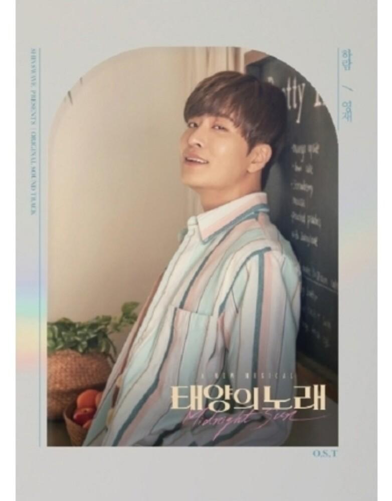 Midnight Sun (Youngjae Version) / O.S.T. - Midnight Sun (Youngjae Version) / O.S.T.