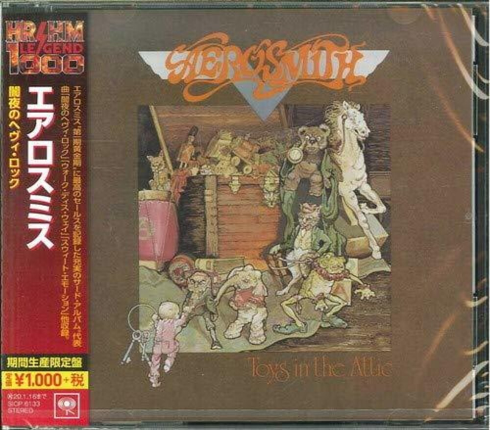 Aerosmith - Toys In The Attic [Limited Edition] [Reissue] (Jpn)