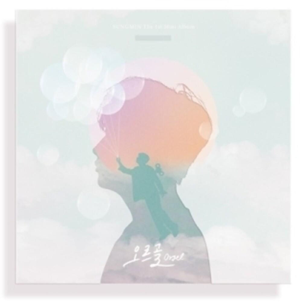 Min Sung - Orgel (1st Mini Album) (Asia)