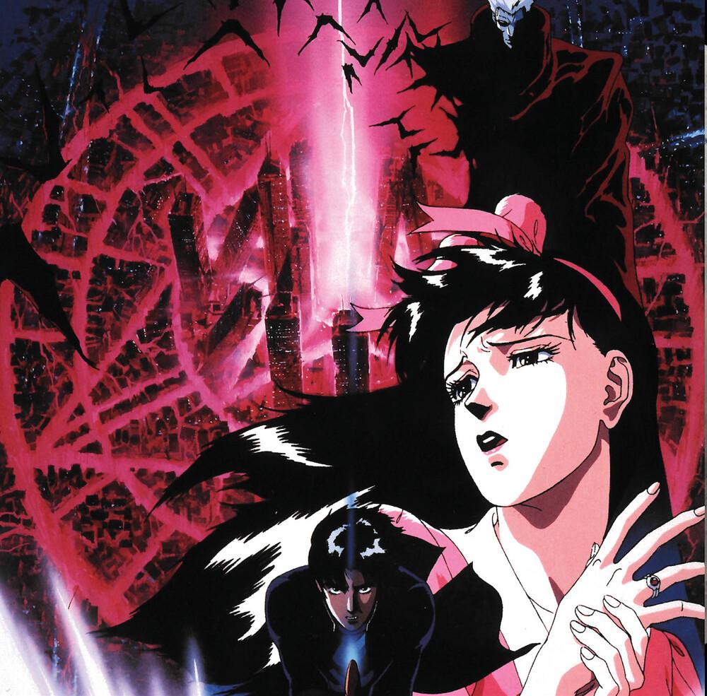 Motokazu Shinoda - Demon City Shinjuku / O.S.T. [Colored Vinyl] (Gate) [Remastered]