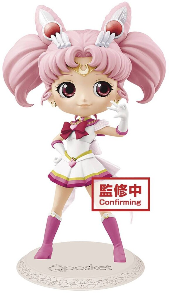 Banpresto - BanPresto - The Movie Sailor Moon Eternal - Super Sailor Moon Chibi Q posket Figure