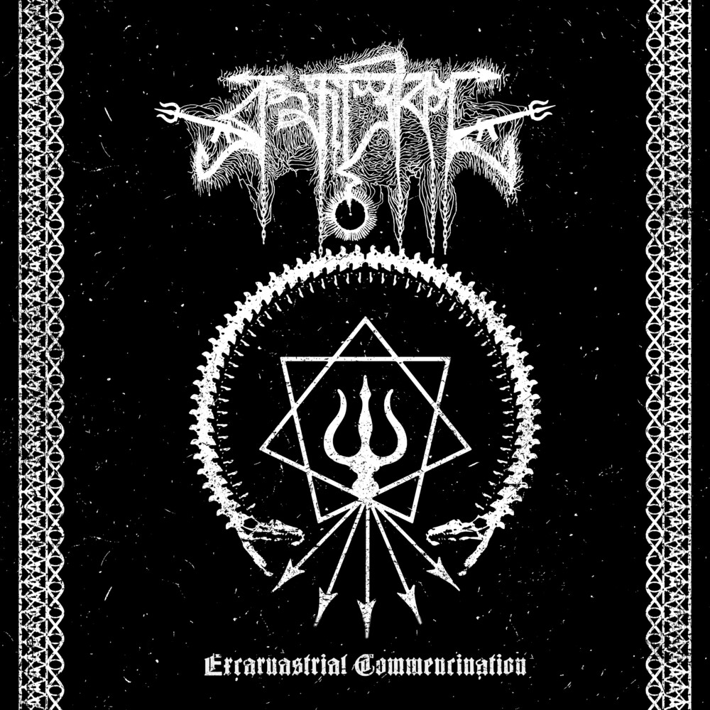 Brahmastrika - Excarnastrial Commencination (Uk)