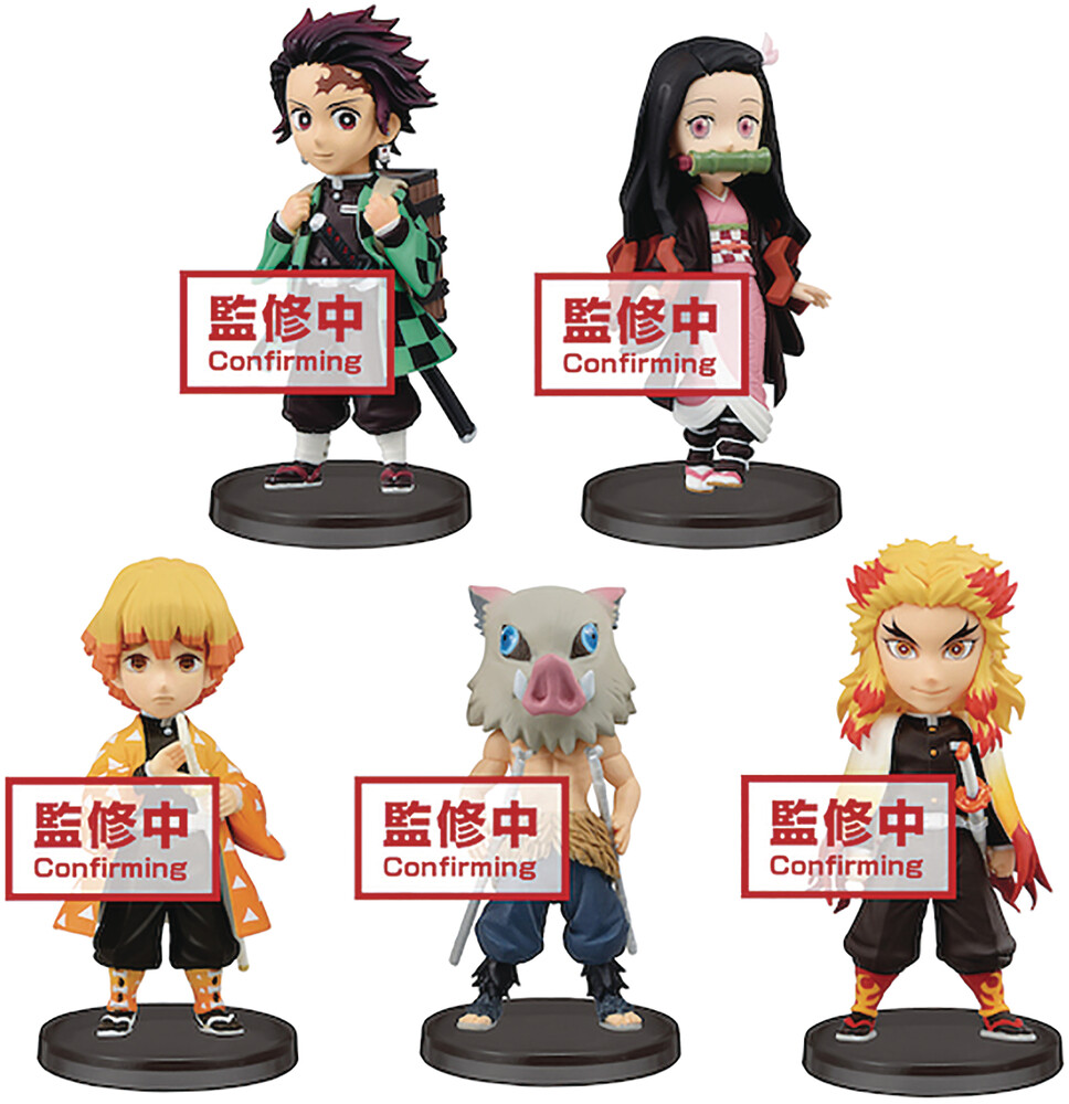 Banpresto - BanPresto - Demon Slayer World Collectible Figure (Blind SingleFigure)