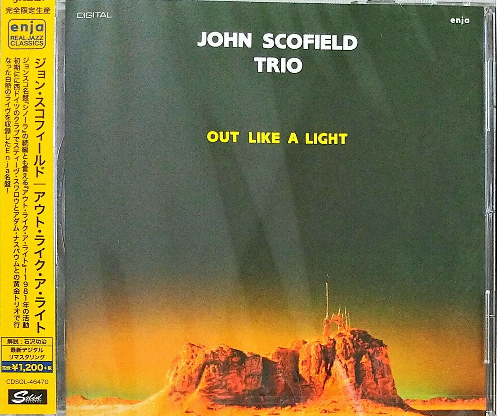 John Scofield - Out Like A Light (Ltd) (Rmst) (Jpn)