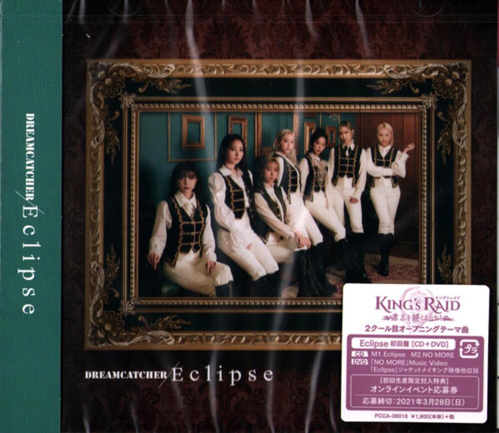 Dreamcatcher - Eclipse (W/Dvd) [Limited Edition] (Jpn)