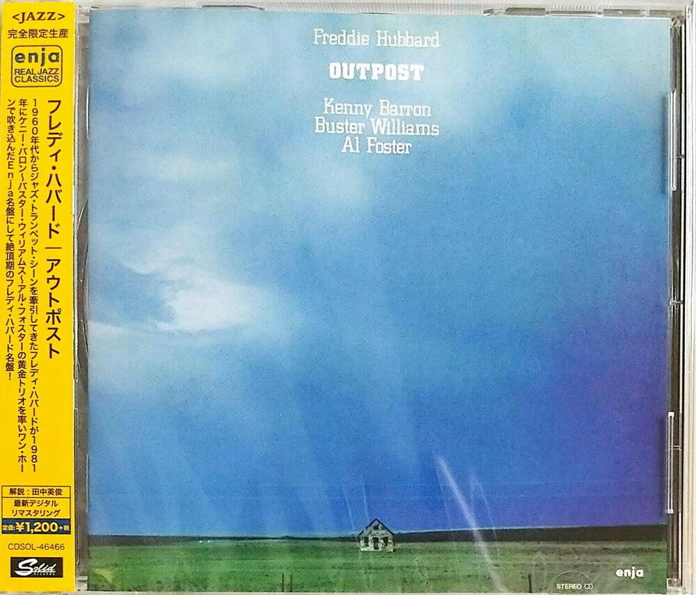 Freddie Hubbard - Outpost [Reissue] (Jpn)