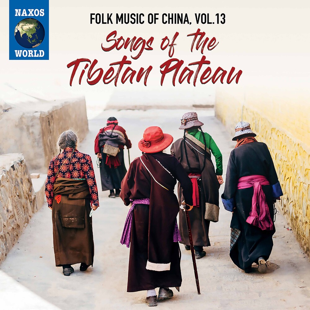 Folk Music Of China 13 / Various - Folk Music Of China 13 / Various