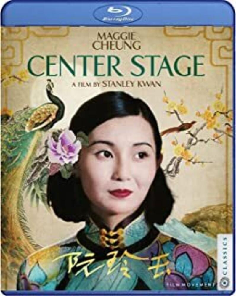 - Center Stage / (Sub)