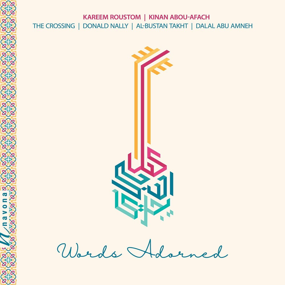 Words Adorned / Various - Words Adorned