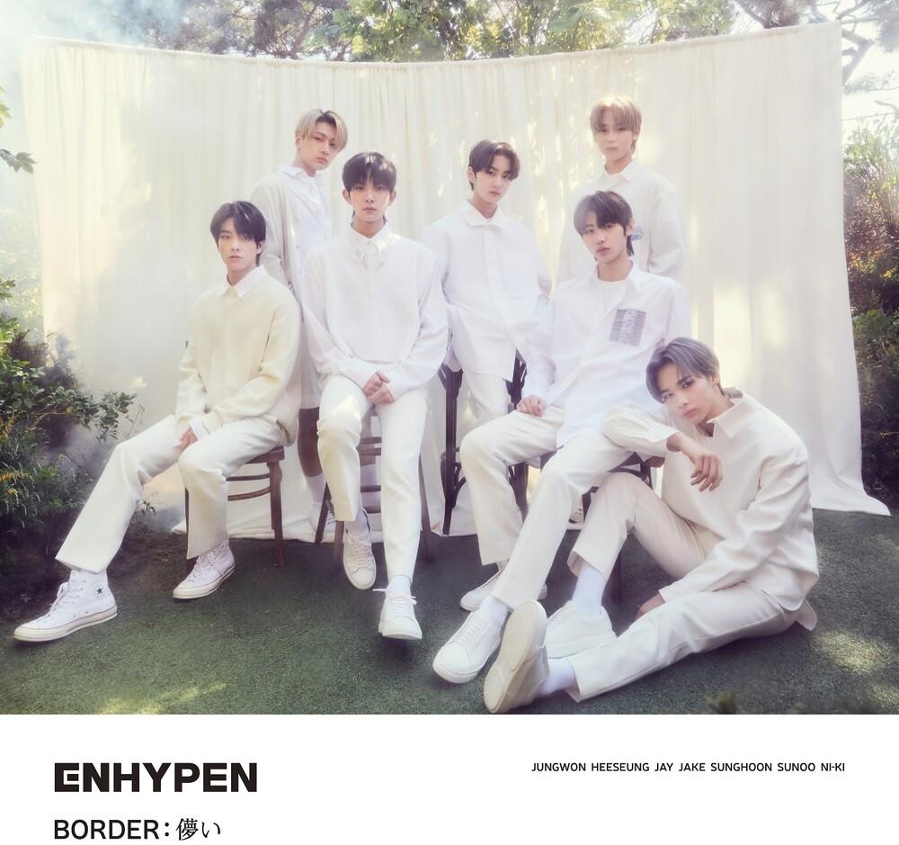 ENHYPEN - Border: Hakanai [Limited Edition B] [Limited Edition] (Phob)
