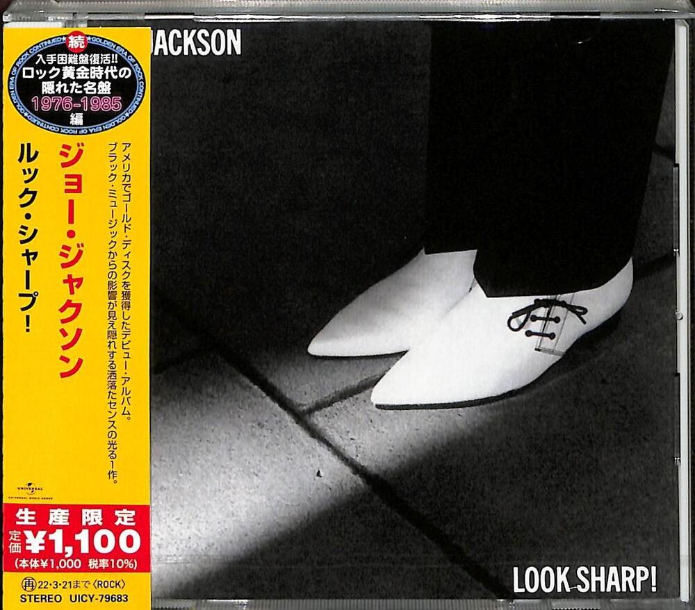 Joe Jackson - Look Sharp [Limited Edition] (Jpn)