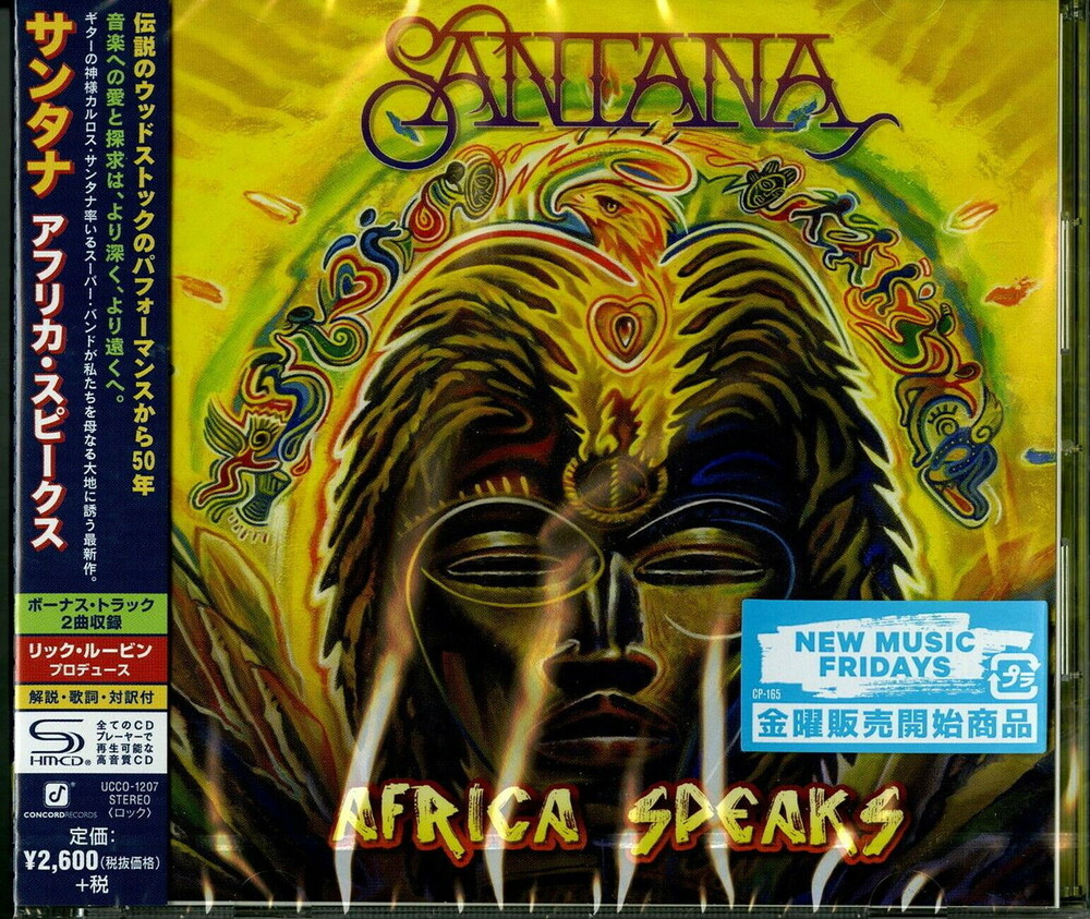 Santana - Africa Speaks [Import]