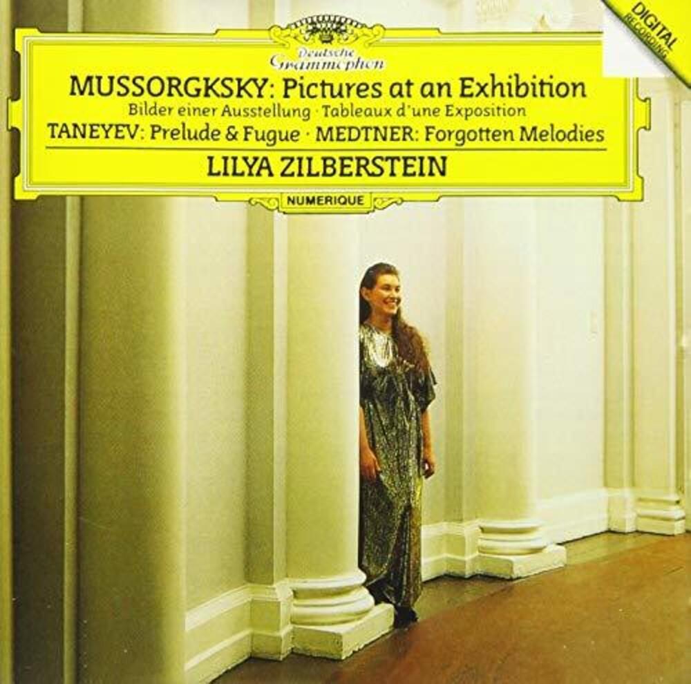 Mussorgsky / Lilya Zilberstein - Mussorgsky: Pictures At An Exhibition (Shm) (Jpn)