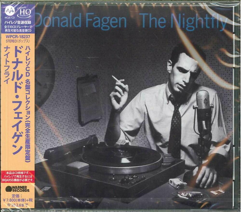 Donald Fagen - Night Fly [Reissue] (Jpn)