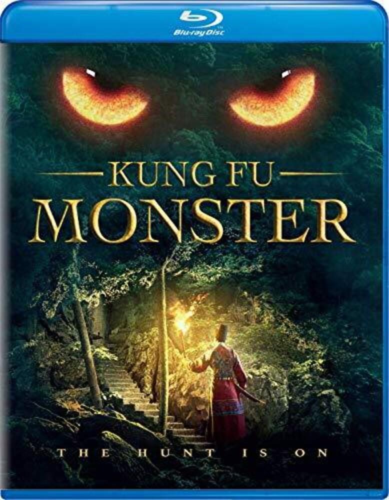 - Kung Fu Monster