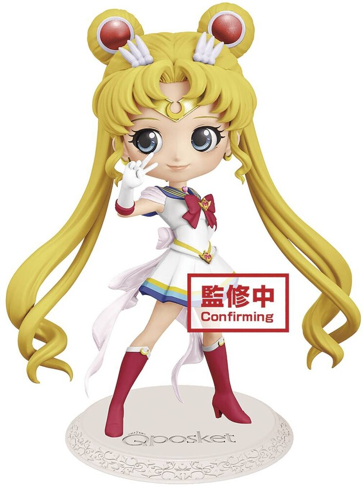 Banpresto - BanPresto - The Movie Sailor Moon Eternal - Super Sailor Moon Q posket Figure