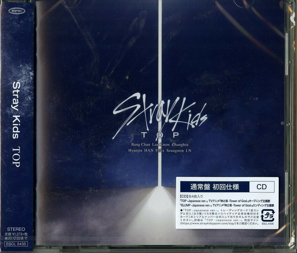 Stray Kids - Top (Japanese Version) (Jpn)