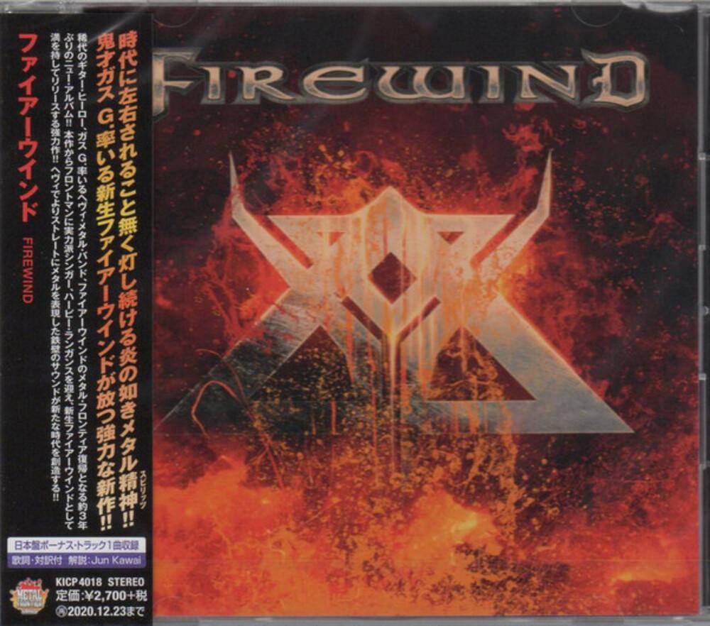 Firewind - Firewind (Bonus Track) [Import]