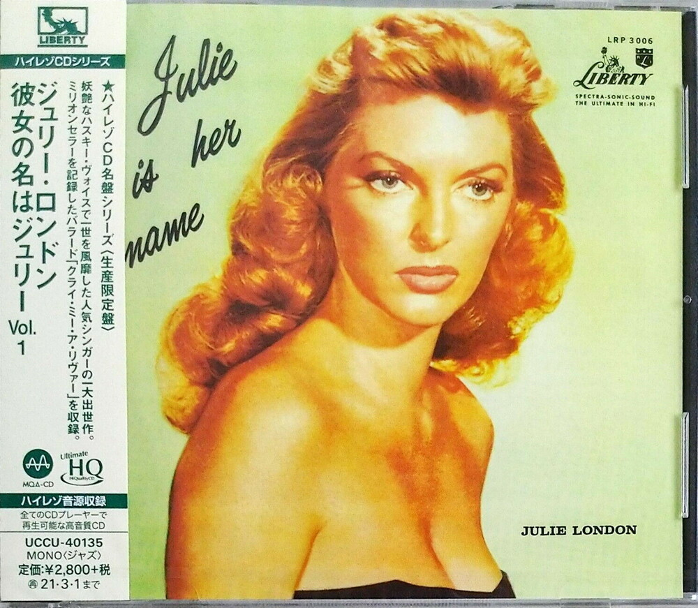 Julie London - Julie Is Her Name (Ltd) (24bt) (Hqcd) (Jpn)